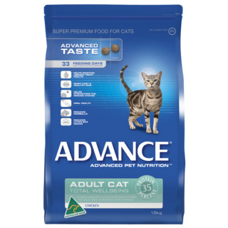 Advance Adult Cat Total Wellbeing - Chicken