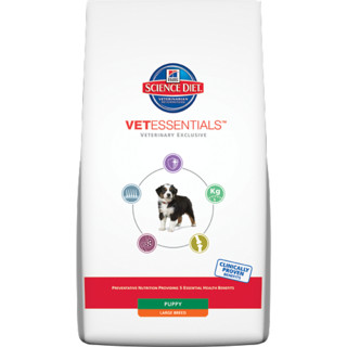 Hills VetEssentials Large Breed Puppy[Size:7.5kg]