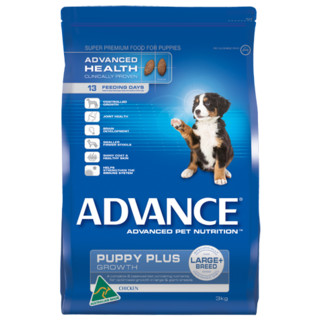 Advance Puppy Plus Growth Large+ Breed - Chicken