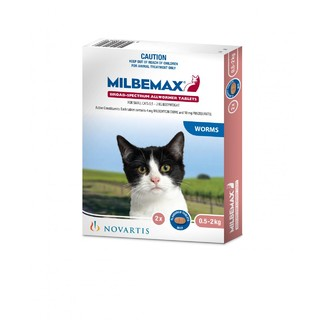 Milbemax for Small Cats 0.5kg-2kg