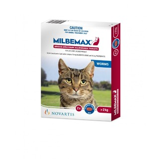 Milbemax for Large Cats Over 2kg[Size:20 Pack]