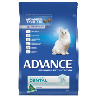Advance Adult Cat Dental - Chicken 2kg