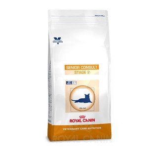 Royal Canin Feline Senior Consult - Stage 2