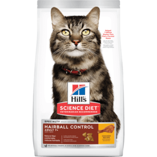 Hills Feline Science Diet Hairball Control Senior Adult 7+ Dry Cat Food